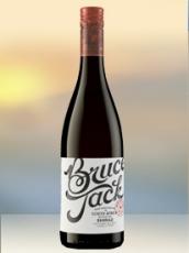 2018 Shiraz Rotwein aus Südafrika
