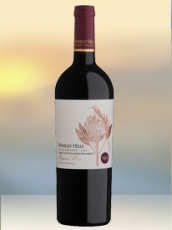 2017 De Huijsbosch Rotwein aus Südafrika
