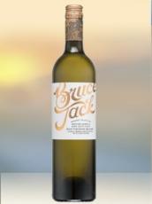 2019 Reserve Sauvignon Blanc Weißwein aus Südafrika