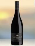 2011 Shiraz Rotwein aus Südafrika
